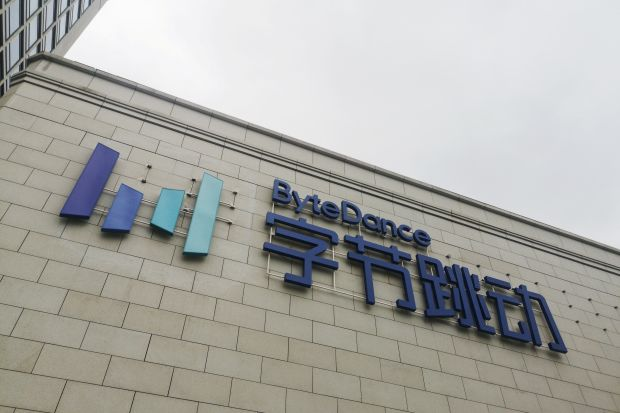 Photo of ByteDance to Launch Video Chat App, Tencent Competitor