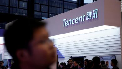 Photo of Tencent Might Bid for Nexon