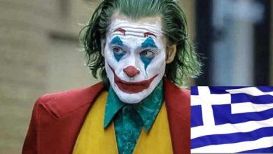 Photo of Joker raided in Greece but hundreds of smoking children facilities ignored